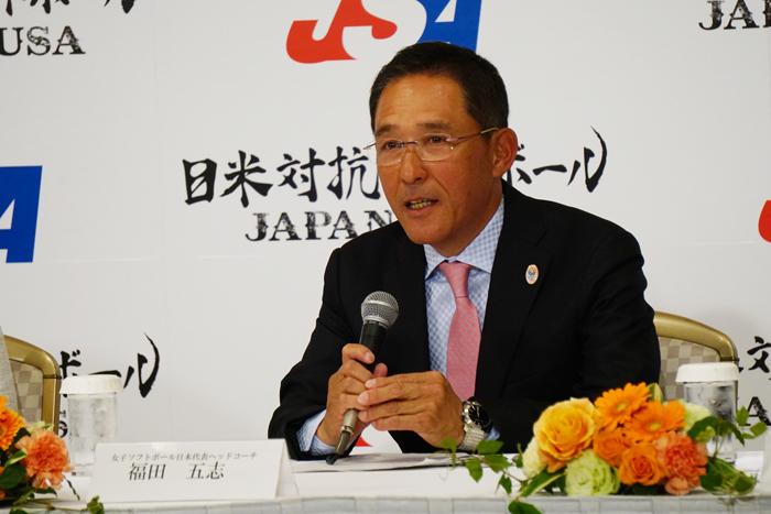 福田五志(女子ソフトボール日本代表ヘッドコーチ)