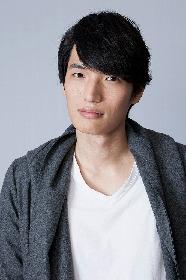『矢崎広のあさステ!』に、俳優・鈴之助が2週連続でゲスト出演決定