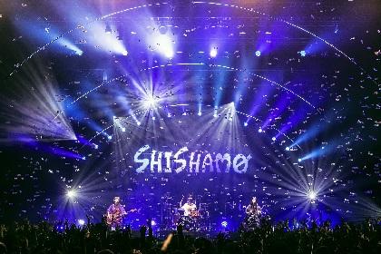 SHISHAMO、ネクストシーズンへと歩みを進めるバンドの姿をZepp Tokyoにみた