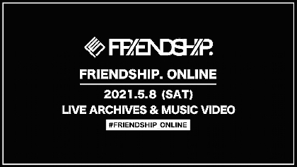 ユアネス、miidaらのライブ映像など一挙配信 『FRIENDSHIP. ONLINE』第2弾開催