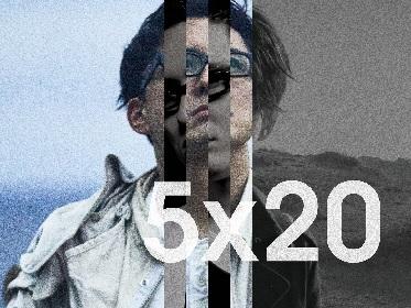『フルカワユタカ presents 「5×20」』にACIDMANが追加