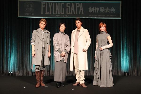 (左から)芹香斗亜、上田久美子、真風涼帆、星風まどか