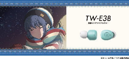 アニメ『ゆるキャン△』×ヤマハのBluetoothコラボイヤホンが発売 志摩リン(CV #東山奈央)の声とオリジナルカラーの限定モデル