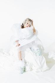 Reol 盟友・お菊が手掛けた「失楽園」MV公開
