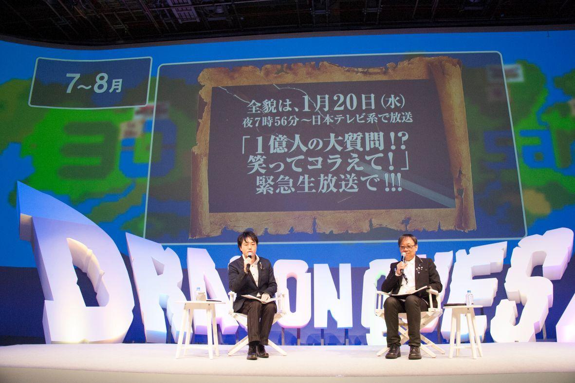 テレビ生放送で超大型ライブイベントの詳細が発表される。