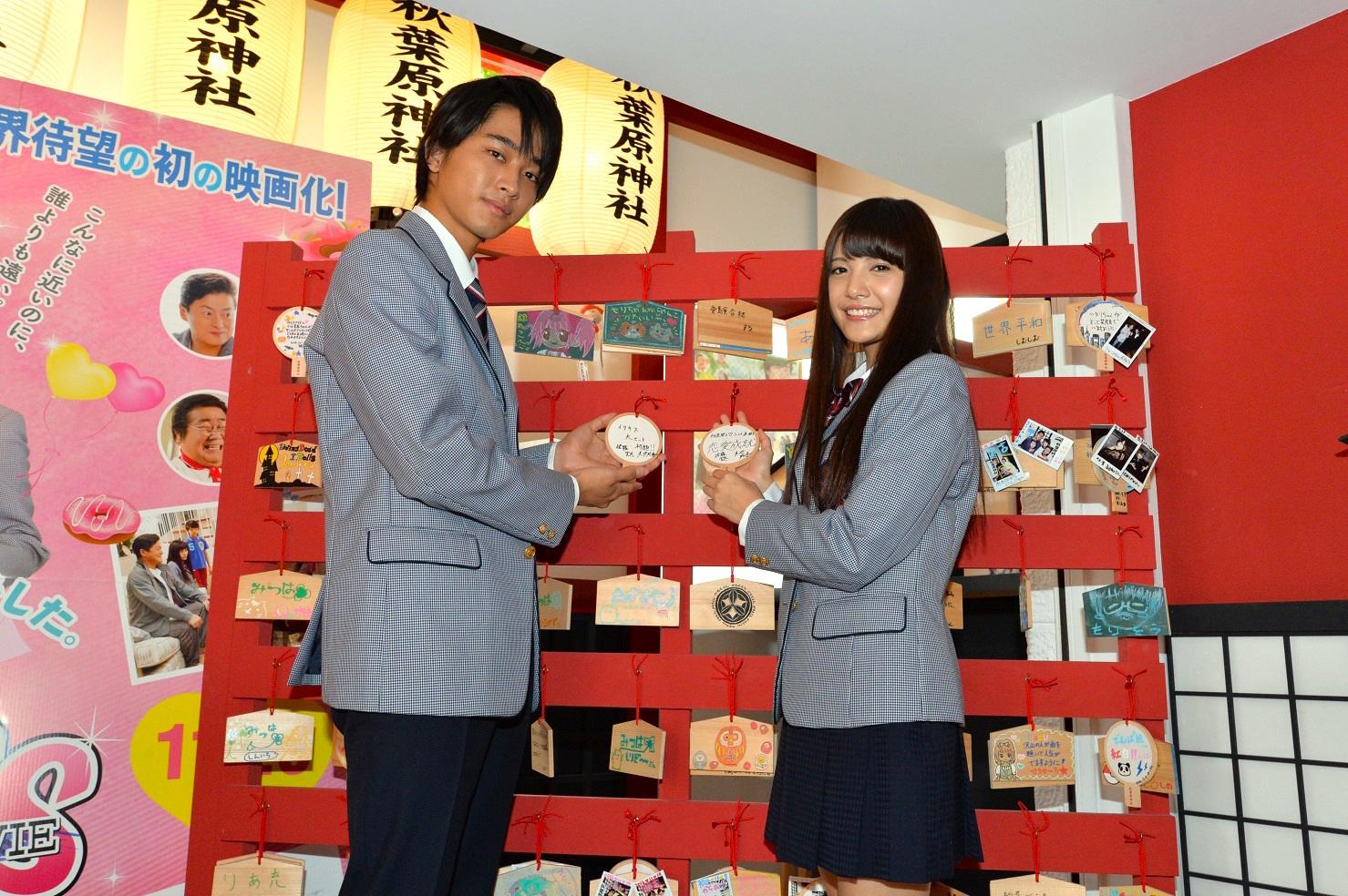 左から、佐藤寛太(劇団EXILE)、美沙玲奈