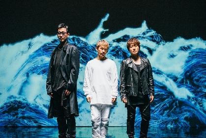 『Mステ』でコブクロ×NAOTO(EXILE/三代目 J Soul Brothers)× チームラボのコラボが実現  「心」MVの世界観を表現