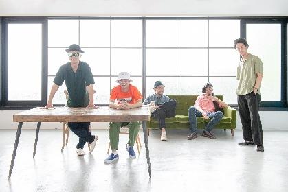 韻シスト、ミニアルバム『HARVEST』を7月にリリース決定 3か月連続配信・2作目「RHYME&BEATS」を配信