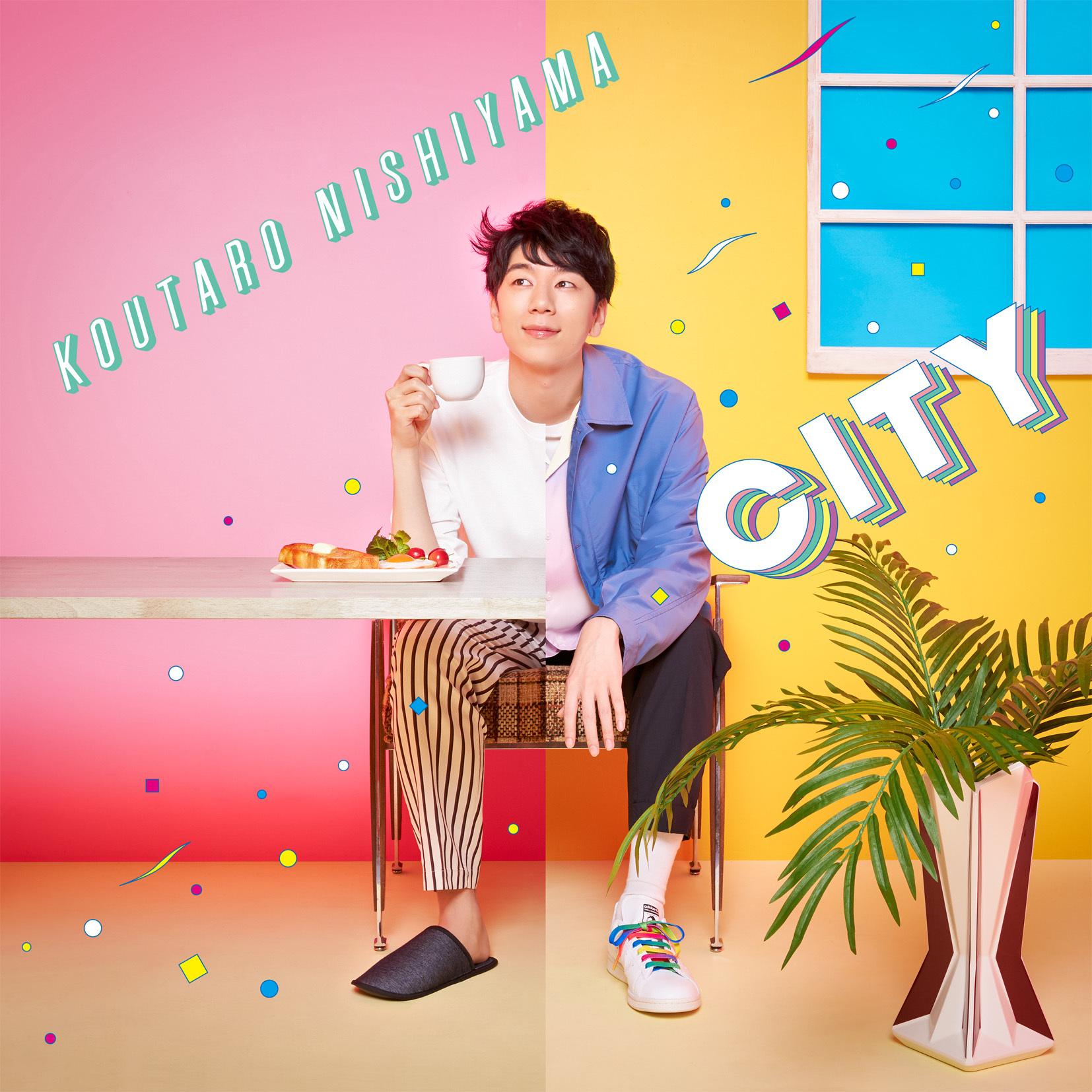 西山宏太朗「CITY」初回盤