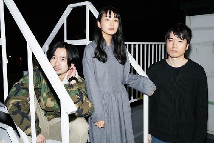 玉田真也・奈緒・山科圭太に聞く~玉田企画『今が、オールタイムベスト』再演に向けて
