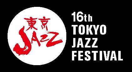 国内最大級のジャズフェスティバル『第16回 東京JAZZ』第5弾発表でfox capture plan 3年連続で出演決定