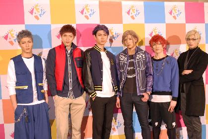 男が見ても憧れるのが「エーステ」秋組 「MANKAI STAGE『A3!』~AUTUMN 2020~」開幕レポート