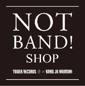 バンドじゃないもん!、コラボショップ限定盤のリリースが決定 店頭でイベントも開催