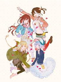 TVアニメ『ローリング☆ガールズ』Blu-ray BOX詳細発表 特典CDにはTHE BLUE HEARTS「夢」のカバーを収録 メインキャラ4人の<過去><現在><未来>描き下ろしも