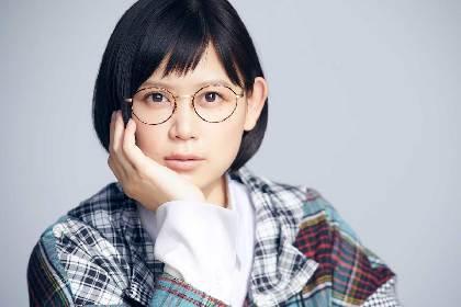 絢香、自身初となるクリスマスソングの配信リリースが決定 オンラインライブの開催も発表に