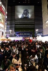 高橋一生も電話でサプライズ登場! 『ゴジラ・フェス 2017』新宿歌舞伎町で開催
