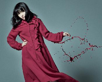JUNNA 2ndシングル「紅く、絶望の花。」 収録内容とジャケット公開 リリース記念イベント開催決定