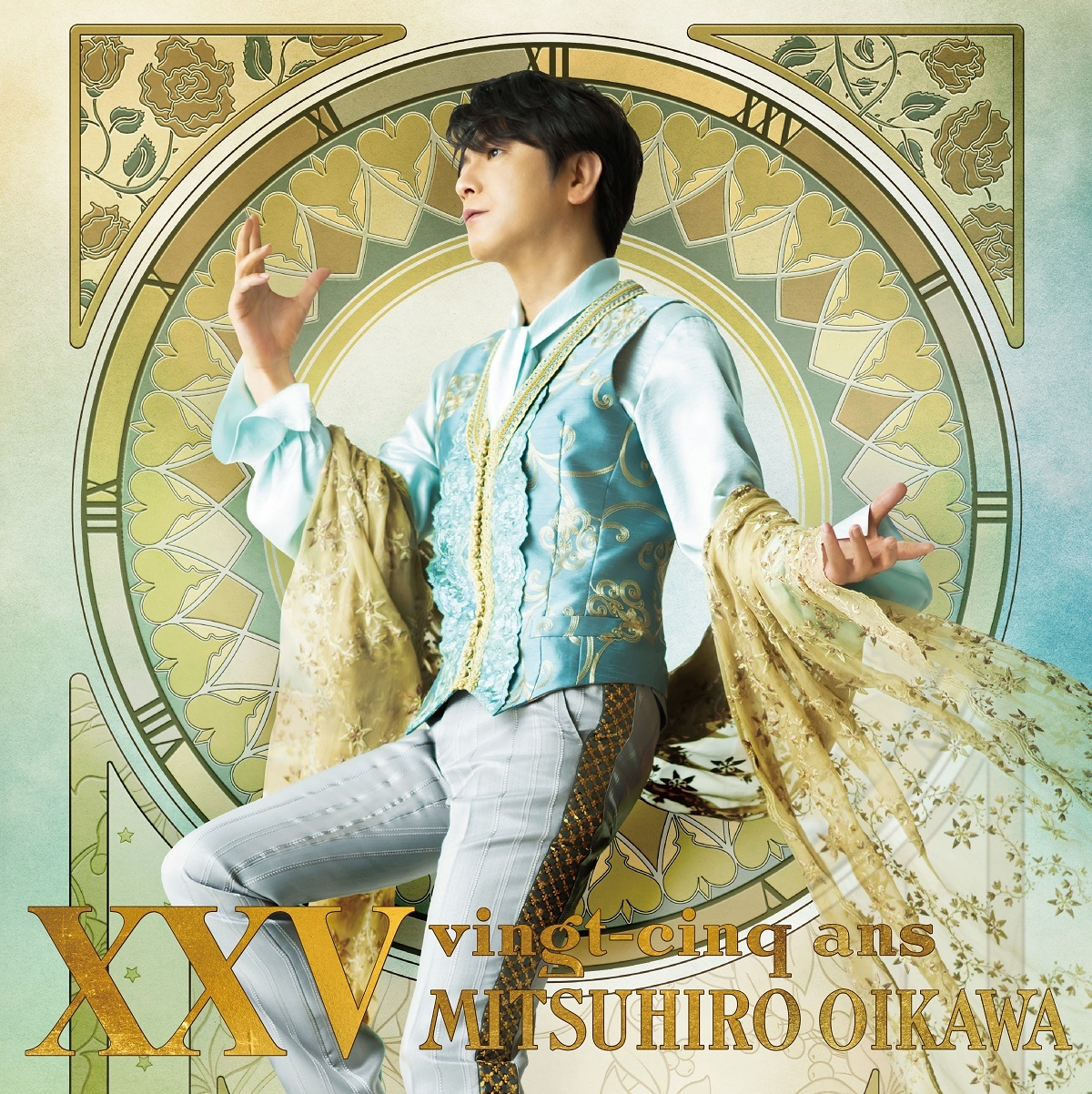 及川光博『XXV』LP