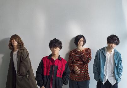 ヒトリエ、ニューアルバム『HOWLS』収録曲「青」のMV公開