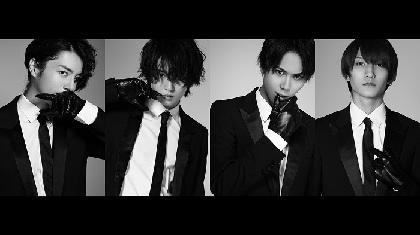 和田琢磨、田村心、中村太郎、梅津瑞樹が登場 フォトマガジンプロジェクト「Stage Actor Alternative」が2nd Seasonへ突入
