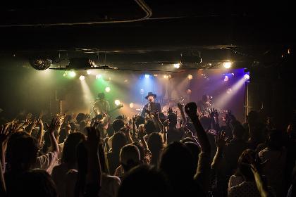 『UKFC on the Road 2018』の開幕を告げた、個性溢れる5バンド  初日名古屋公演の公式レポート