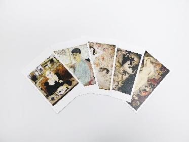 11月27日は藤田嗣治の誕生日! 『没後50年 藤田嗣治展』、お祝い企画でオリジナルポストカードをプレゼント
