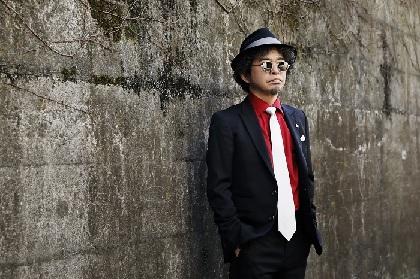奥田民生がTOKYO FM『Monthly Artist File-THE VOICE-』6月のパーソナリティに決定