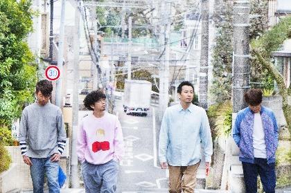 アジカン、南米ツアー初日に東京・Zepp DiverCity公演(2DAYS)追加 アメリカ・ロサンゼルス公演も