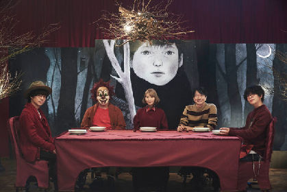 小沢健二、セカオワコラボ曲ほか4曲を初のデジタル配信