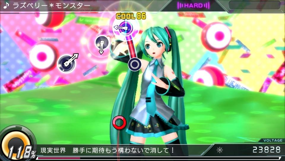 画像はPS Vita版です。