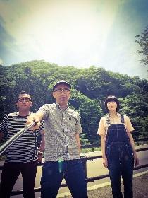 eastern youth 約11年ぶりシングル「時計台の鐘」を11月に発売