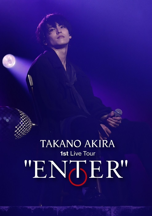 "『高野洸 1st Live Tour ""ENTER""』Blu-ray(通常盤)"