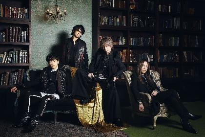 "L'Arc~en~Ciel、約4年半ぶり新曲「ミライ」8月にシングル発売決定&早期予約特典は""あのデザイン""のクリアファイル"