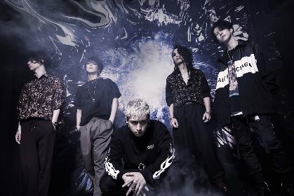 NOCTURNAL BLOODLUST、ワンマンライブ『DEADLY HALLOWEEN』開催を発表