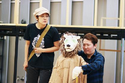 TCアルプ『モンスターと時計』~演出の森新太郎「アイルランドで見た人形芝居が彼らならできるかもしれないと閃いた」