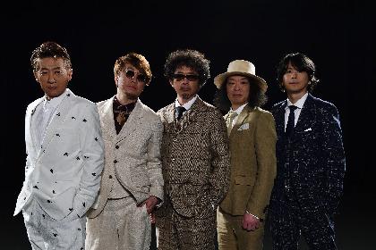 ユニコーン 初の奥田民生とABEDONツインボーカル曲「OH! MY RADIO」MVフルバージョン公開