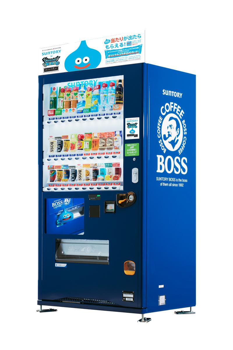 自動販売機イメージ図