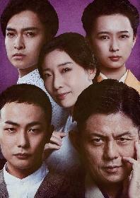 宮沢賢治の生涯を父の視線から描く 舞台『銀河鉄道の父』が衛星劇場でテレビ初放送