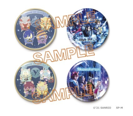"""特典の""""デカンバッジ"""" 4種  (C)2021 SANRIO CO., LTD.  SHOWBYROCK!!製作委員会M"""