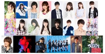 石川界人らのコメント到着 声優14名&アーティスト8組が集合『アニメJAM2020』、今年はオンラインで開催決定