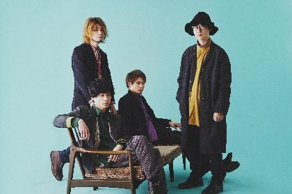 ココロオークション、メジャー1stフルアルバムより「砂時計」のMVを公開