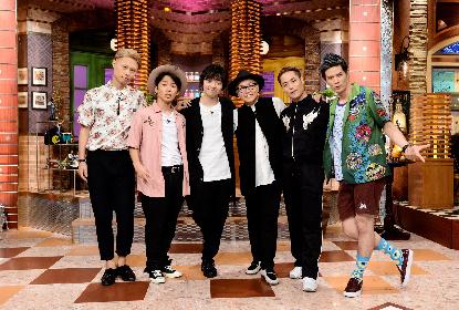 三浦大知、『関ジャム 完全燃SHOW』で関ジャニ∞と「EXCITE」をセッション