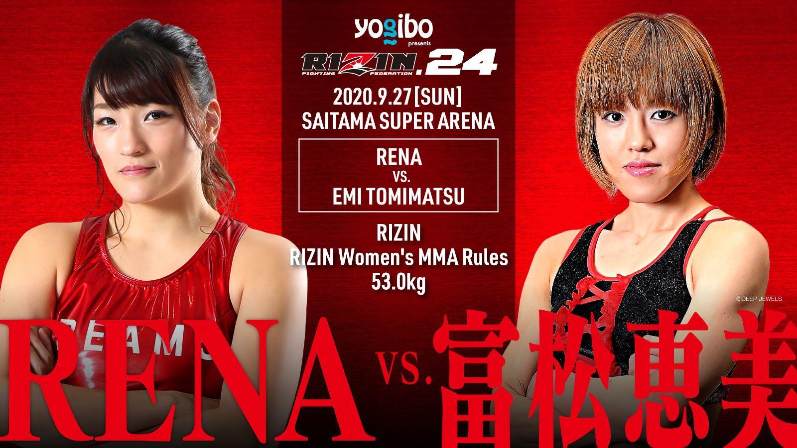 第5試合はRENA vs. 富松恵美