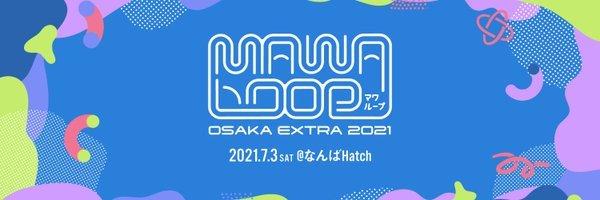 『MAWA LOOP OSAKA EXTRA 2021』