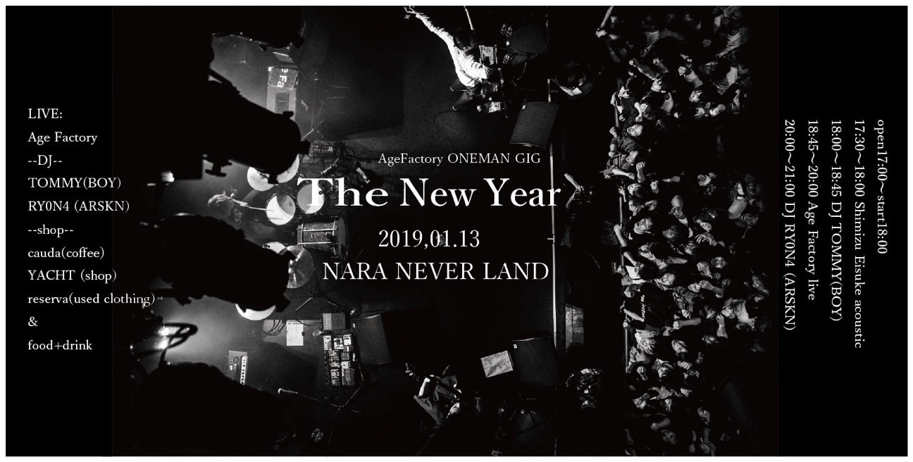 Age Factory presents「The New Year」