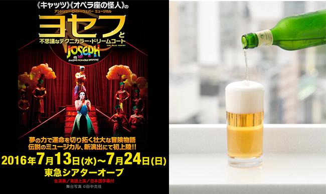 ※画像はイメージです。ビール、ワイン、ソフトドリンクよりお好きなドリンクをお選びください。