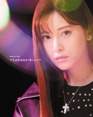 『KEIKO Live K002 **Lantana*咲いたよ**』Blu-rayスリーブ