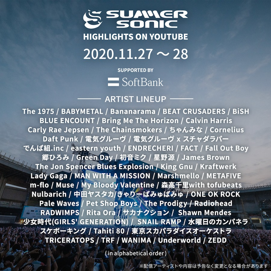 Summer Sonic Highlights on YouTube