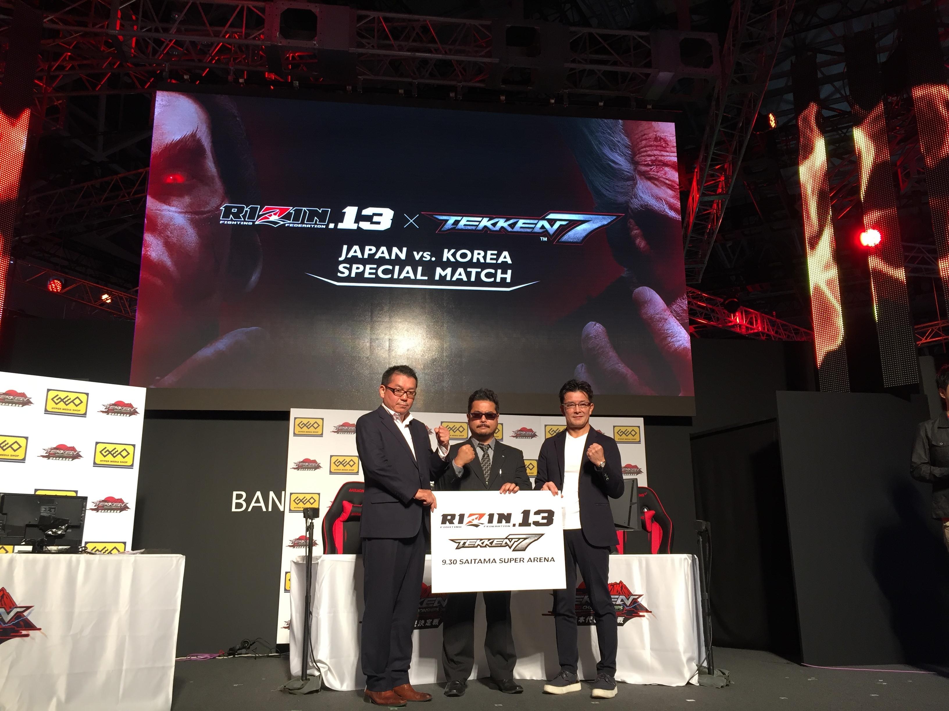 対戦格闘ゲーム『鉄拳7』の日韓スペシャルマッチを開催