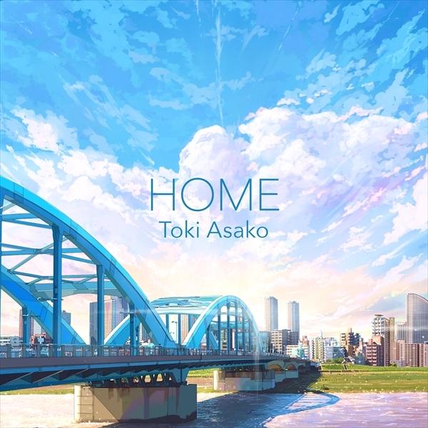「HOME」ジャケット